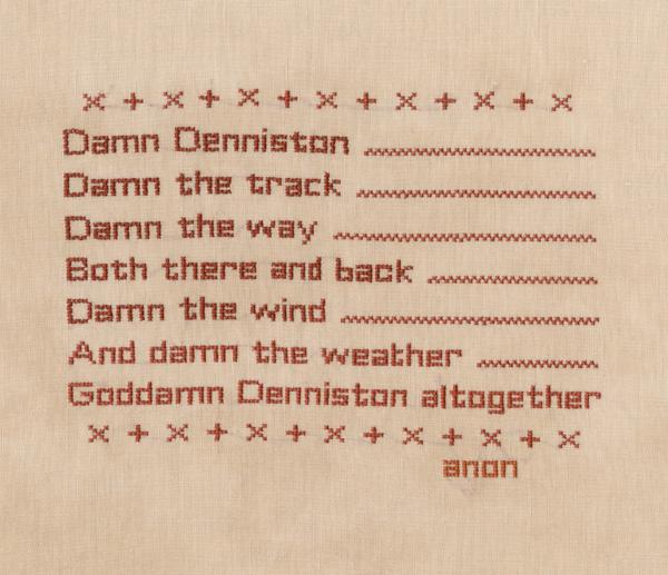 Damn Denniston sampler. (2013).