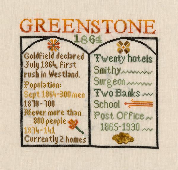 Greenstone sampler. (2014).