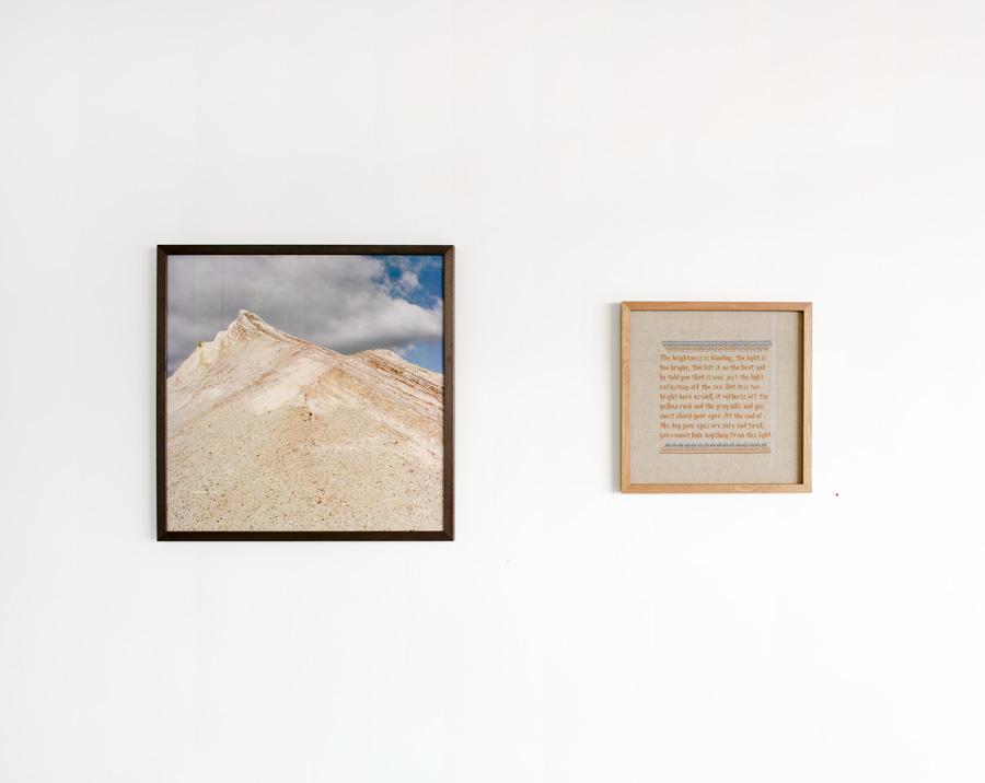 Jhana Millers Gallery